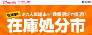 【クーポン情報追加】5.5インチ FullHDの『Cubot X15』が1万円台は普通に使えるLTEスマホ。これはお買い得でしょう