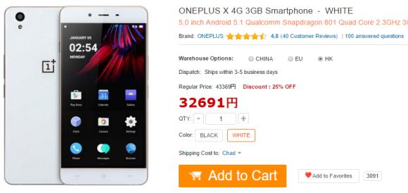 ONEPLUS X 4G 3G
