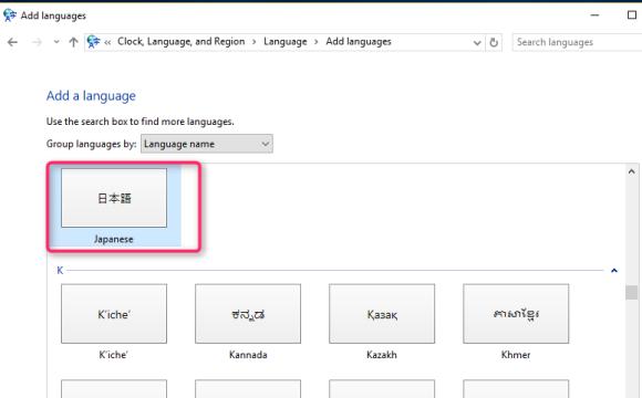 Chuwi Vi10 win10 language3