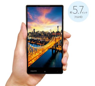 5.7インチ 『ワイモバイル AQUOS Xx-Y(404SH)』国産スマホで唯一買っても良いかも!だが残念な点も・・・