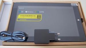 予算2万円ちょいで買える10.6インチの2in1 デュアルOS中華タブレット『Chuwi Vi10 Pro』+『専用キーボード』実機ファーストレビュー!後編