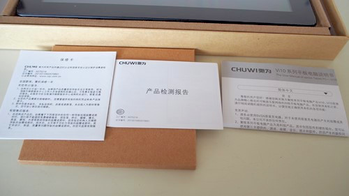Chuwi Vi10 first review