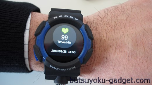 NO.1 A10 3-proof Outdoor Sports Smart Bluetooth Watch
