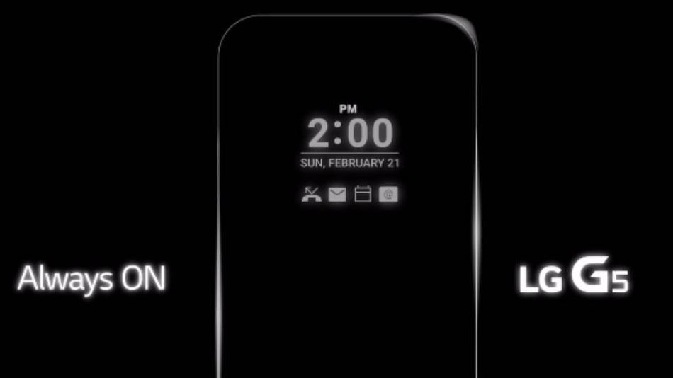 """LG フラッグシップ『G5』は""""Always On(常時点灯)""""ディスプレイ搭載! リーク画像・スペックまとめ"""