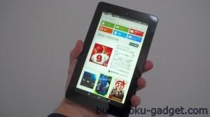 10.6インチ中華タブレット『Chuwi Vi10 Pro』のAndroid4.4を日本語化してレビューしてみた