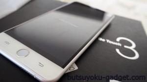 中華スマホ『Ulefone BeTouch3』買ってみた! この品質はヤバイ!ファーストレビュー【後編】