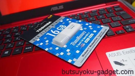 ASUS EeeBook X205TA-B リカバリ作成 復元