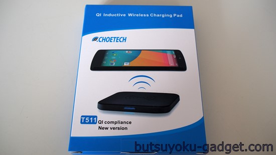 CHOETECH QI ワイヤレス充電器 T511 レビュー