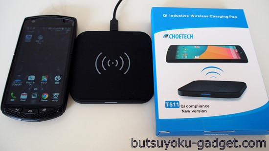 """『CHOETECH Qi ワイヤレス充電器 T511』を試す!  """"置くだけ充電""""の事をよく考えたコスパ高い製品"""