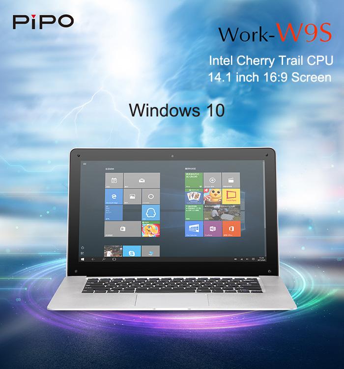 【クーポン有】2万円の14インチノートPC『PiPO Work-W9S』はどう? Cherry Trail+Win10で1.5kgアンダー