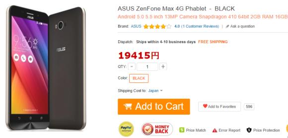 ASUS ZenFone Max GearBest