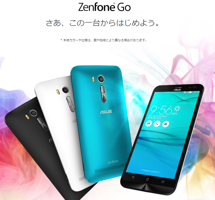 『Xiaomi RedMi Note3』実機到着!開梱~外観までファーストレビュー