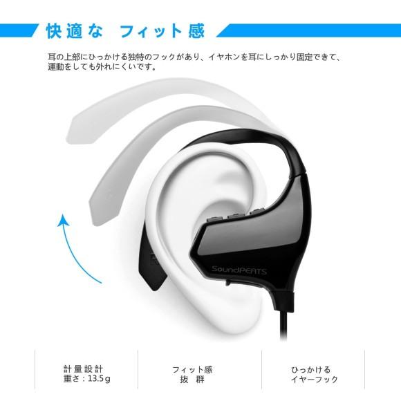 SoundPEATS(サウンドピーツ) bluetooth スポーツ ワイヤレスイヤホン Q10_