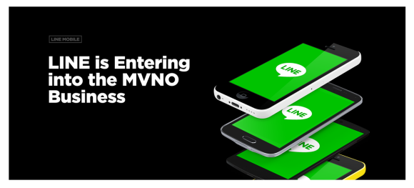 LINEがMVNO(格安SIM)に参戦! LINE 通話/トーク/MUSICなどは使い放題