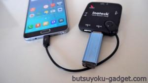 安価だが実はかなりがっちりタイプ『CHOETECH USB TYPE-Cケーブル 』レビュー