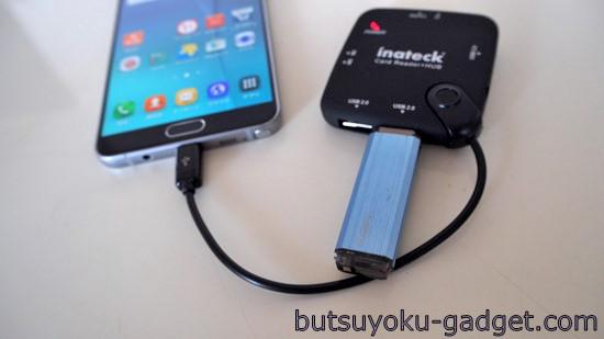Inateck 『マルチ OTG&USBハブアダプタ』レビュー! スマホやタブレットを便利にする1台