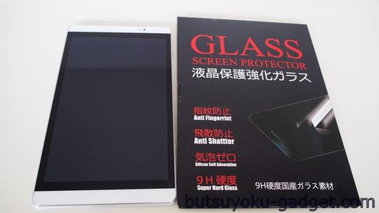 ドコモのコンパクトタブレット「dtab Compact d-02H」にガラス液晶保護フィルム貼ってみた