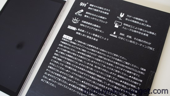 dtab Compact ガラス液晶保護フィルム MediaPad M2 8.0