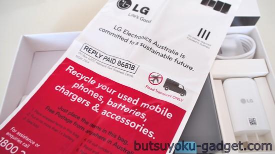 Nexus5X SIMフリー LG-H791 レビュー