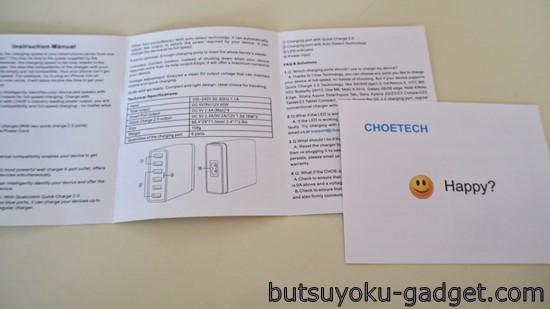CHOETECH Quick Charge対応 60W 6ポート USB急速充電器