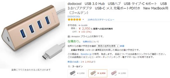 dodocool USB 3.0 Hub USBハブ USB タイプ-C 4ポート USB 3.0ハブアダプタ USB-C メス 充電ポートPD付き