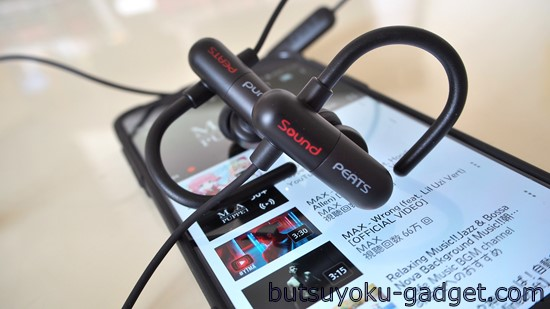 aptX対応Bluetoothスポーツイヤホン『SoundPEATS Q11』を試す!  音も操作性も納得のクオリティ