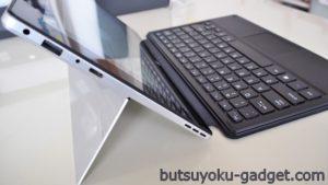11.6インチSurface似中華タブレット『Jumper EZpad 5s Flagship』を日本語化する方法