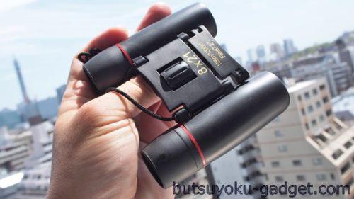 Golden Ray 双眼鏡 コンパクト 8倍21口径 ダハプリズム式
