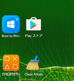 Teclast X89 Kindow Google Play