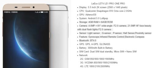 LeEco LE1 Pro