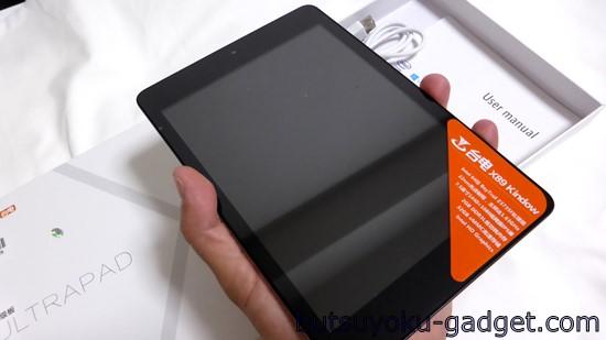 7.5インチ『Teclast X89 Kindow Reader』実機レビュー! 開梱・外観をチェック!