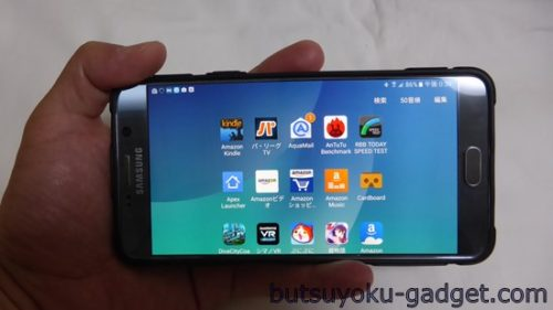 Galaxy Note5 横画面