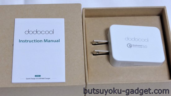 【25%Offクーポン有】dodocool QuickCharge3.0急速充電器レビュー