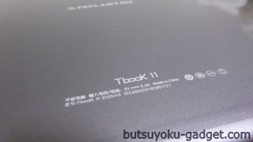 Teclast Tbook 11 レビュー