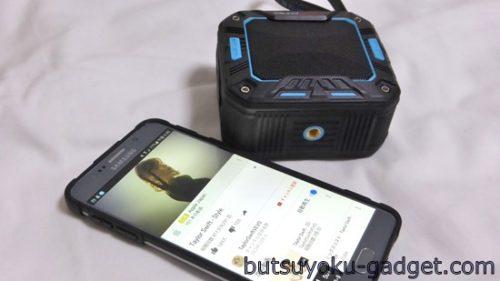 SoundPEATS Bluetoothスピーカー P2 レビュー 防水