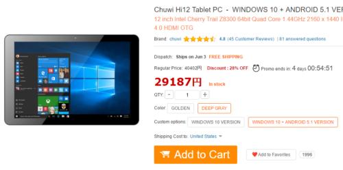 Chuwi Hi12 レビュー 価格