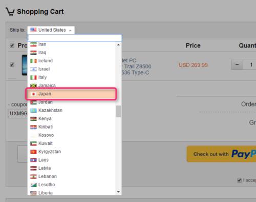 GeekBuyingの買い方ガイド