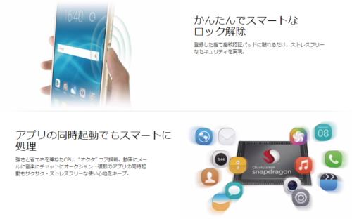 MediaPad T2 7.0 Pro