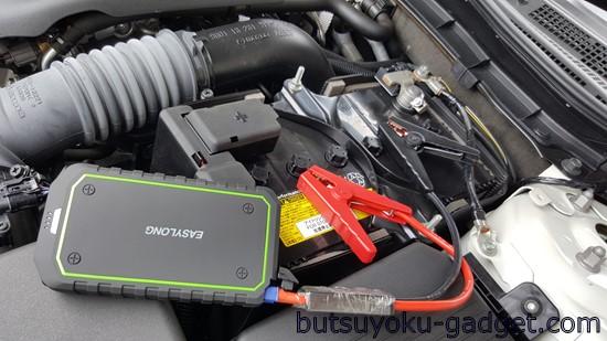 【後編】Setom 『12000mAhモバイルバッテリー兼ジャンプスタータ-』を使ってみた! いざという時に車にあると助かるよ