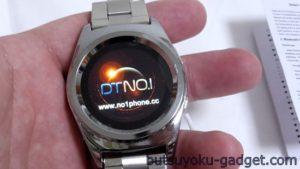 腕時計型ボイスレコーダー『JNN S3』を試す! 4GBメモリーで余裕の20時間録音