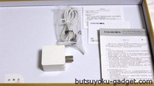 Chuwi Hi12 レビュー