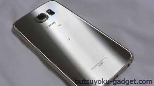 今が買い時!?サムソンの無印『Galaxy S6 SC-05G』いまさら実機レビュー! 【前編】