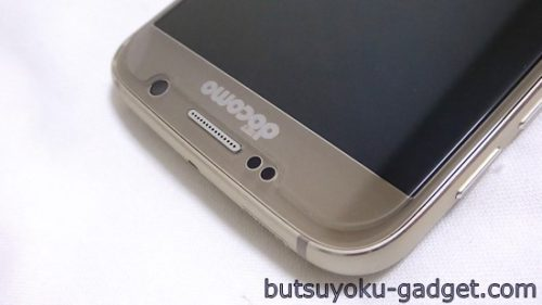 Galaxy S6 SC-05G ガラス液晶保護フィルム