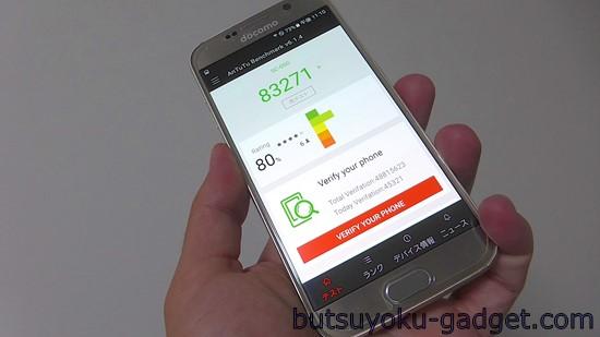 今が買い時!?サムソンの無印『Galaxy S6 SC-05G』いまさら実機レビュー! 【後編】