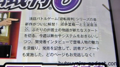 Chuwi Hi12 使い勝手 レビュー 電子書籍