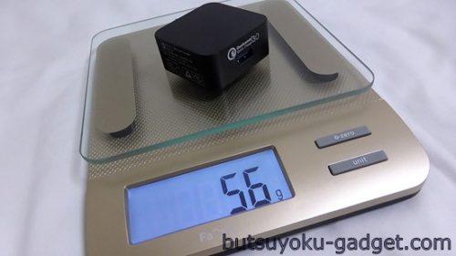 Quick Charge 3.0 Tronsmart USB急速充電器 レビュー