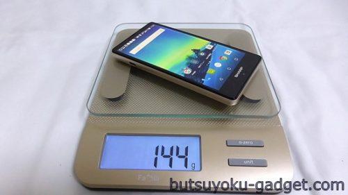 SH-RM02 楽天モバイル レビュー 重量