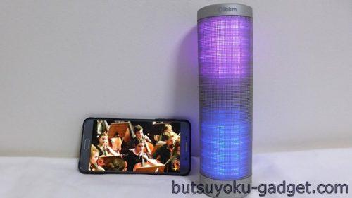 Oittm『LEDで光る bluetooth スピーカー』 レビュー OT-1024-JP