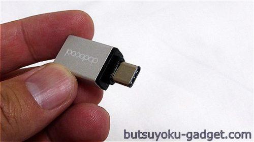 dodocoolの「USB Type-C変換アダプター」
