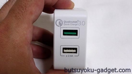 【20% OFFクーポン有】dodocoolの『Quick Charge3.0 2ポートUSB急速充電器』を試してみた!